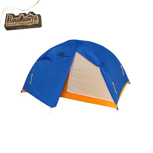 DUNLOP 2人用コンパクト登山テント【ダンロップ】テント登山 アウトドア キャンプ 山 テント【p10】