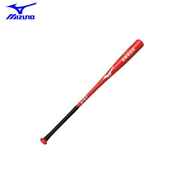 野球 ●MIZUNO【ミズノ】ビクトリーステージ ノックバット(カーボン製) 84cm 440g平均