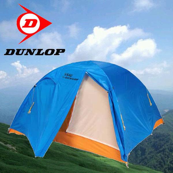 DUNLOP ダンロップ 4人用コンパクト登山テント【ダンロップ】テント登山 アウトドア キャンプ 山 テント