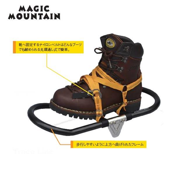 MAGIC MOUNTAIN トレースライン【マジックマウンテン】