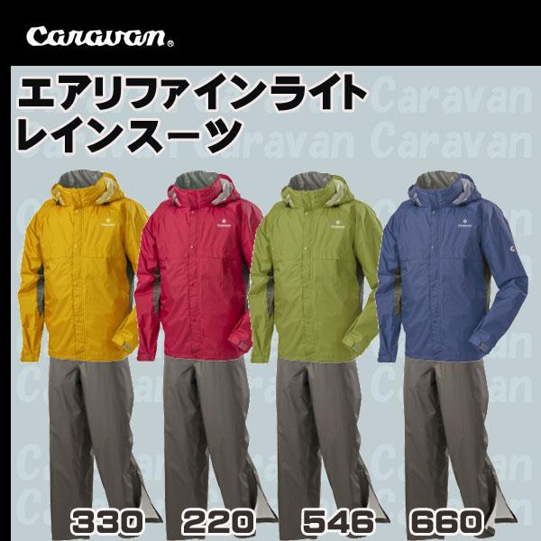 Caravan エアリファインライト Caravan・レインスーツ【キャラバン】, デリシャスハーツ:5571af2e --- officewill.xsrv.jp