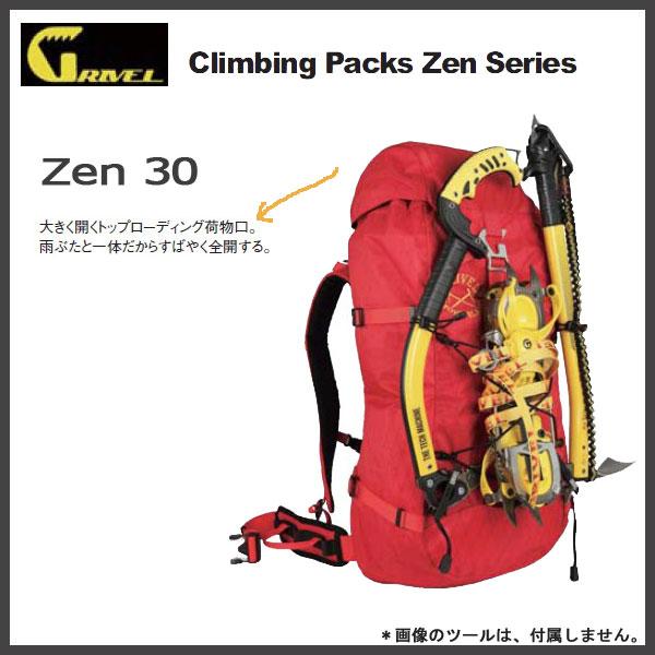 ザック バックパック 登山 登山用 グリベル GRIVEL ゼン30MAGIC MOUNTAIN マジックマウンテン 18ddscn