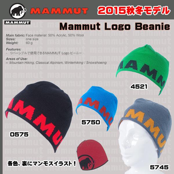 MAMMUT Mammut Logo Beanie《MAMMUT_2016FW》(PDN)