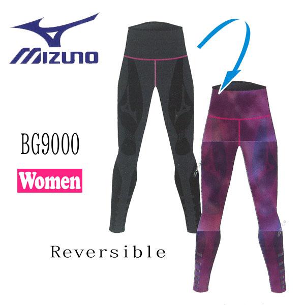 男女兼用 送料無料 レディース ランニング 機能性 タイツ ミズノ MIZUNO BG9000 ロングタイツ コンプレッションアンダー w_fitness, ミィーミ(靴のmi-m) 251f8798