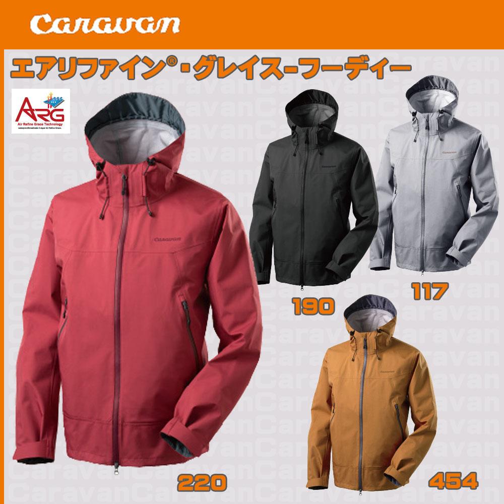 Caravan(キャラバン) エアリファイン・グレイス_フーディー【p10】