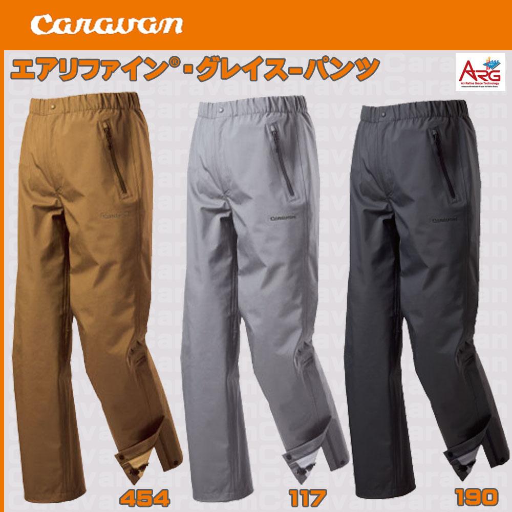 Caravan(キャラバン) エアリファイン・グレイス_パンツ【p10】