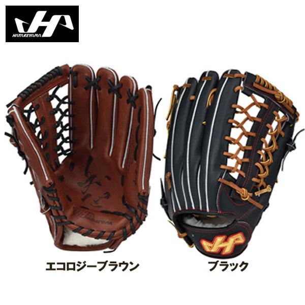 野球 グラブ グローブ 硬式用 一般用 ハタケヤマ HATAKEYAMA PBWシリーズ 外野手用