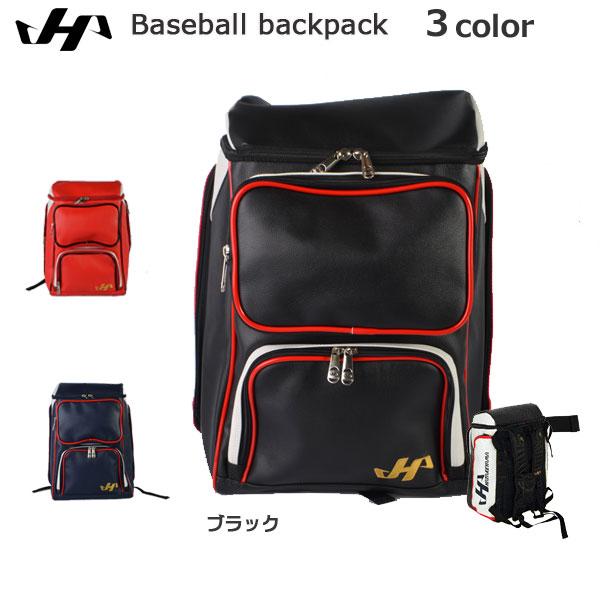 非売品 野球 HATAKEYAMA 野球 バックパック ベースボール【ハタケヤマ】一般用 ベースボール バックパック, だいやす:0edadbfc --- construart30.dominiotemporario.com