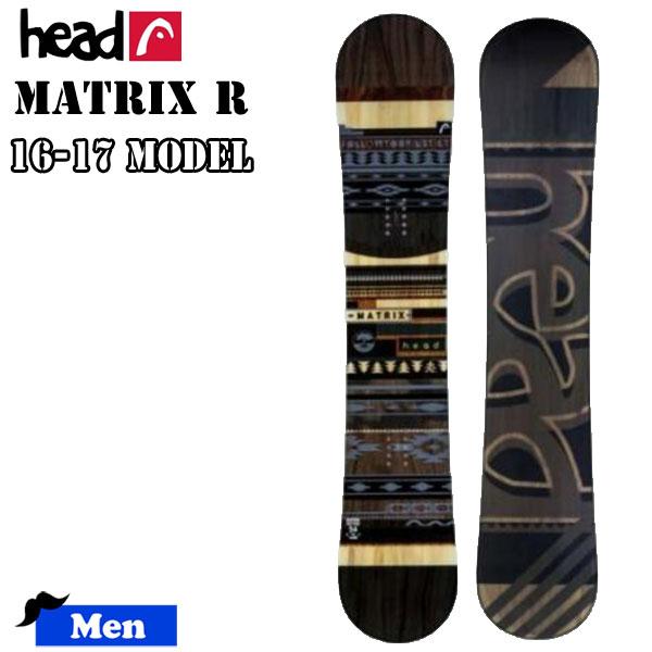 スノーボード ボード 板 16-17 HEAD ヘッド MATRIX R