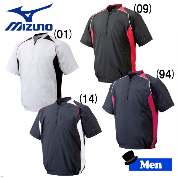 特別割引中 ストアポイントアップデー 野球 ジャケット 日本メーカー新品 トレーニング 店 半袖 メンズ ハーフジップジャケット MIZUNO ハーフZIP
