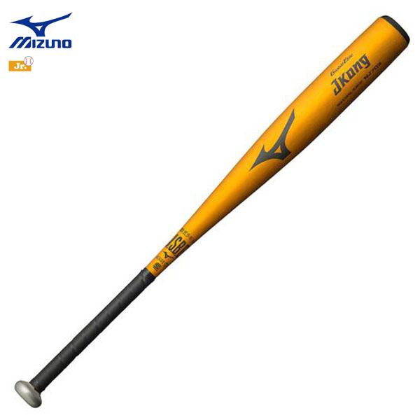 野球 少年軟式用 ジュニア用 金属製 バット ミズノ MIZUNO Jコング JKONG 80cm 平均580g