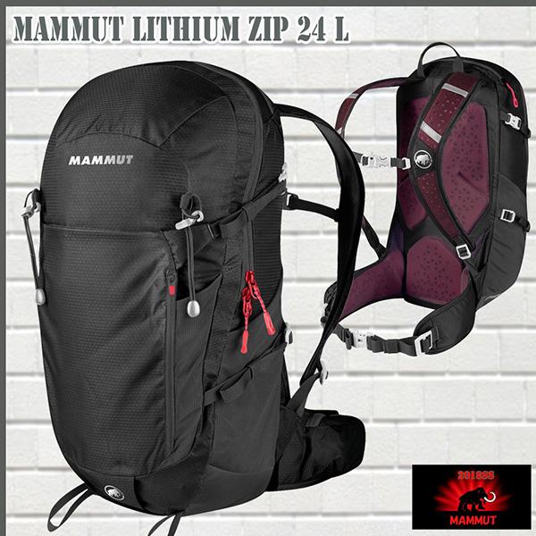 マムート(MAMMUT) Lithium Zip 24 black 24L デイパック (MAMMUT_2018FW)