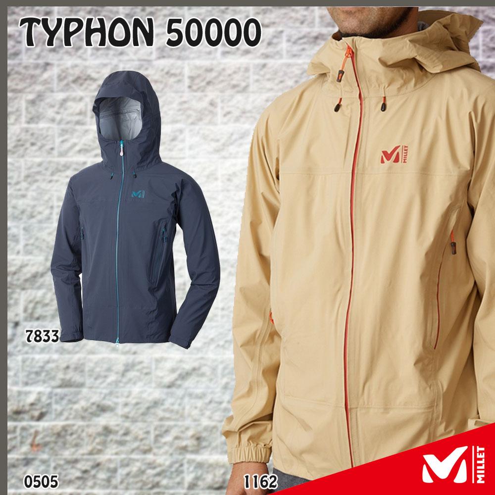 ミレー MILLET TYPHON 50000 ティフォンストレッチ ジャケット アウトドアジャケット