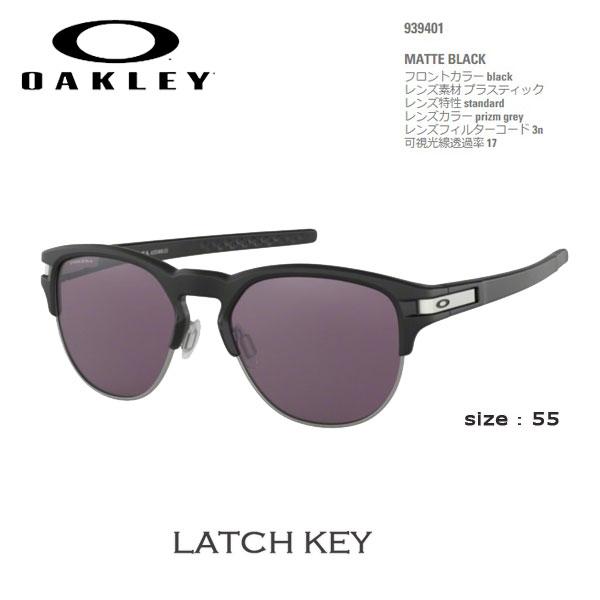 カジュアル ライフスタイル サングラス オークリー OAKLEY LATCH KEY ラッチ MATTE BLACK/prizm grey レンズサイズ55