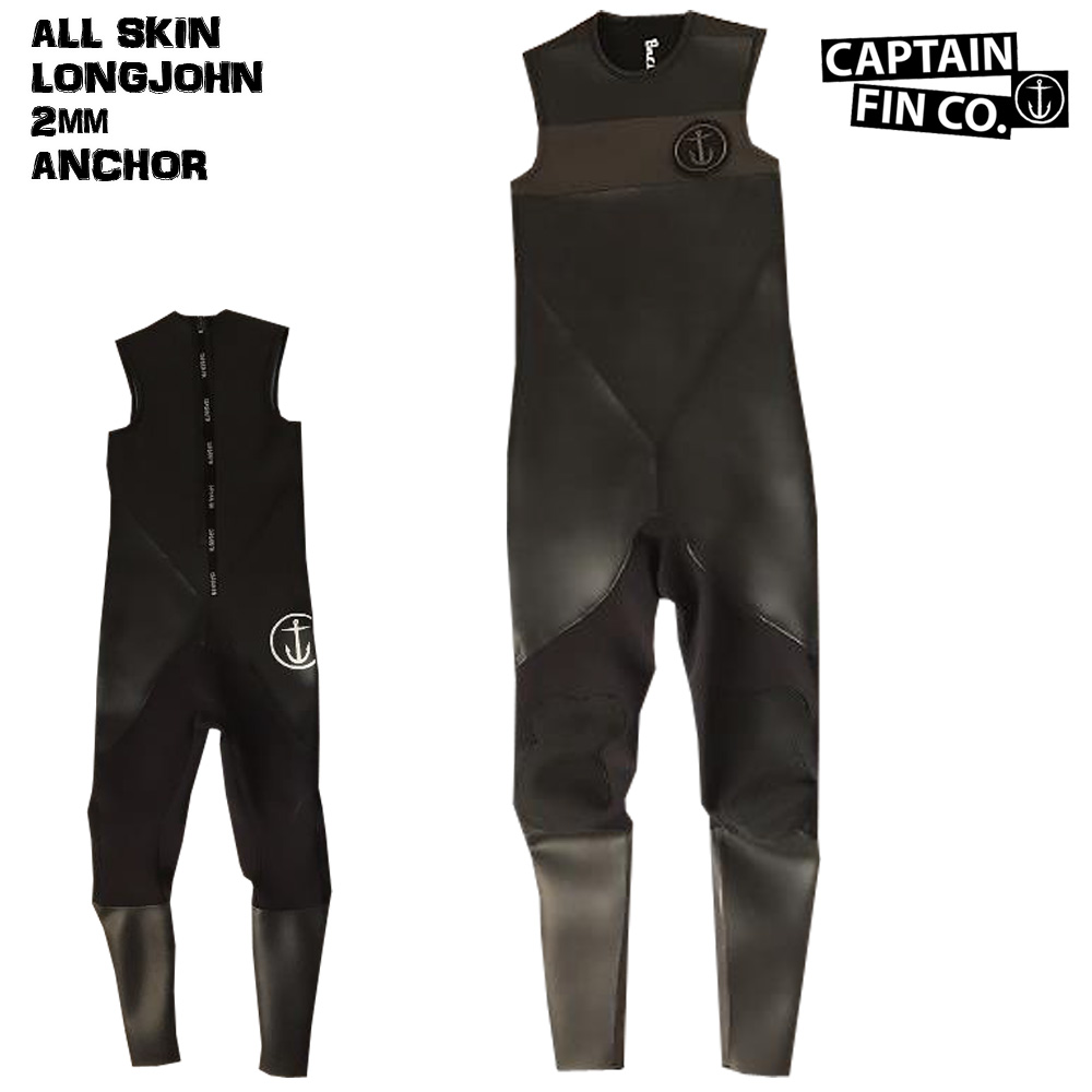 18 CAPTAIN FIN(キャプテンフィン) ALL SKIN LONGJOHN 2mm ANCHOR ブラック ラバー ロングジョン【p5】