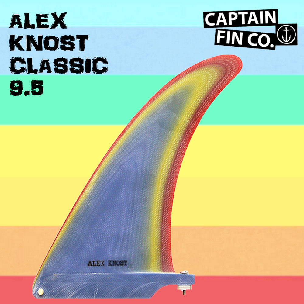 CAPTAIN FIN キャプテンフィン ALEX KNOST 9.5 FIN フィン ロングボードフィン アレックスノスト