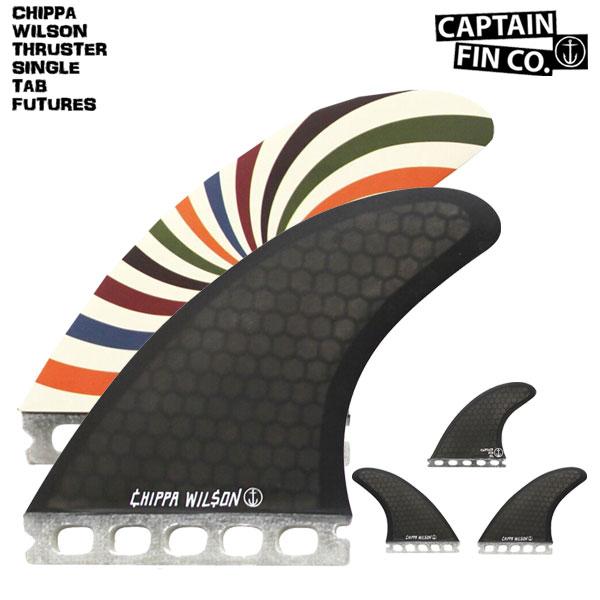 CAPTAIN FIN キャプテントライ フィン CHIPPA WILSON THRUSTER SINGLE TAB FUTURES トライ フィン