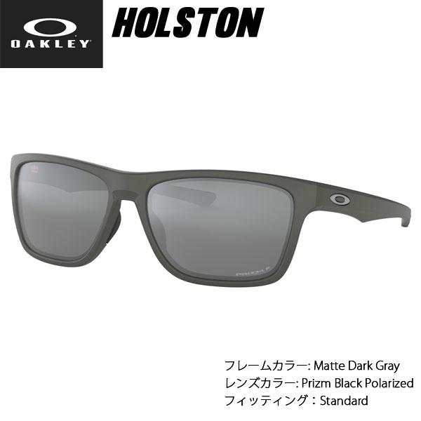 オークリー サングラス 偏光 OAKLEY HOLSTON ホルストン Matte Dark Grey/Prizm Black Polarized oky-cj