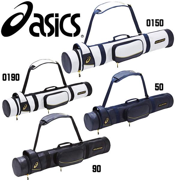 野球 ASICS アシックス ゴールドSTAGE ゴールドステージ 一般用 バットケース 3本用 L92×H14×D14cm