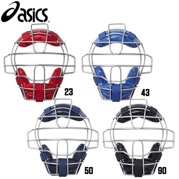 野球 ASICS アシックス 少年軟式用 捕手用 キャッチャー用 防具 マスク スロートガード別売 J号球対応 J.S.B.B
