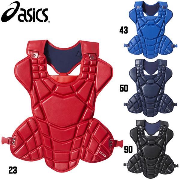 野球 ASICS アシックス 一般軟式用 捕手用 キャッチャー用 防具 プロテクター GOLDSTAGE ゴールドステージ J.S.B.B