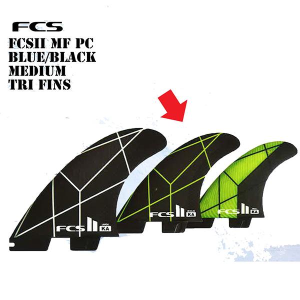 FCSII KA PC GREY/YELLOW MEDIUM TRI FINS コロヘ・アンディーノ FCS2 トライフィン【p20】