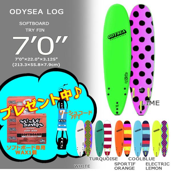 【リーシュ・ワックスサービス中】サーフィン ソフトボード サーフボード キャッチサーフ 2018 CATCH SURF オディシー ODYSEA LOG 7'0 ラウンドノーズ SOFT トライFIN付き 【catch-s】【p10】