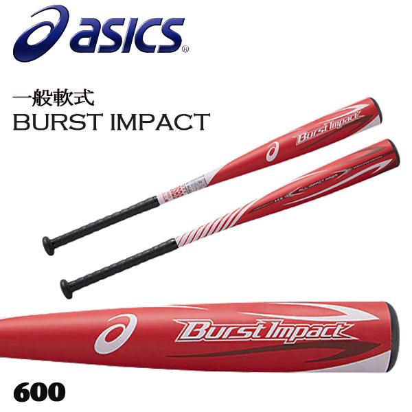 【クーポンあり】/野球 軟式バット 金属+ウレタン 一般用 アシックスベースボール asicsbaseball BURST IMPACT バーストインパクト 83cm 84cm 新球対応 sp-bb