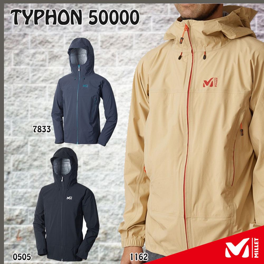 ミレー(MILLET) TYPHON 50000 ティフォンストレッチ ジャケット アウトドアジャケット 【あす楽】