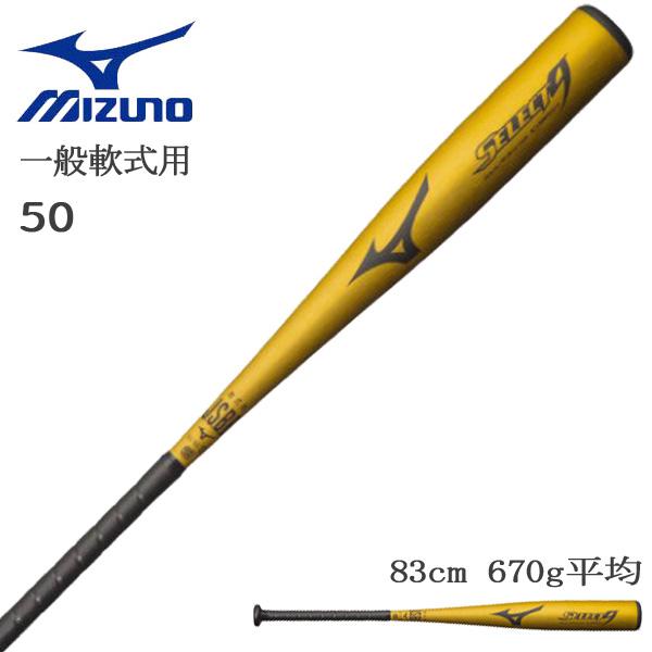 最高の品質の 野球 バット 金属製 一般軟式用 ミズノ MIZUNO セレクトナイン 一般軟式用 ゴールド SELECT9 トップ ミズノ ゴールド 83cm670g平均 新球対応, SPICE Store:b1c86543 --- bibliahebraica.com.br