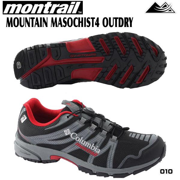 【期間限定クーポン ~10/16 9:59】/モントレイル montrallmontrall MOUNTAIN MASOCHIST4 OUTDRY 18ddscn