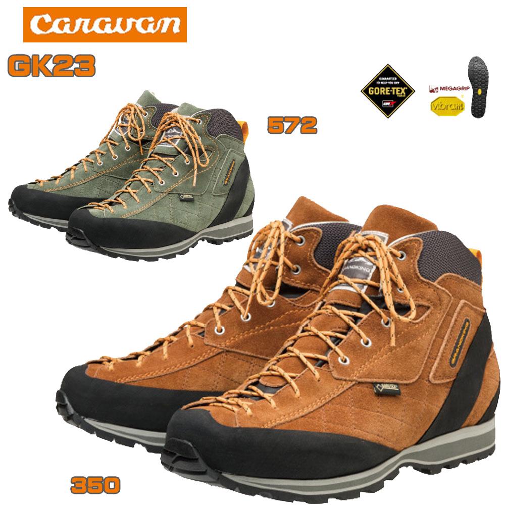 【1200円クーポンあり 4/9 20:00~】/Caravan キャラバン 登山靴 GK23