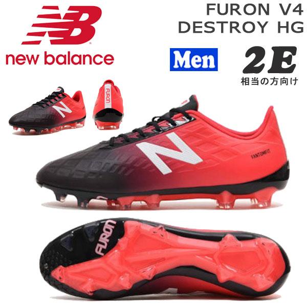 new balance furon v4