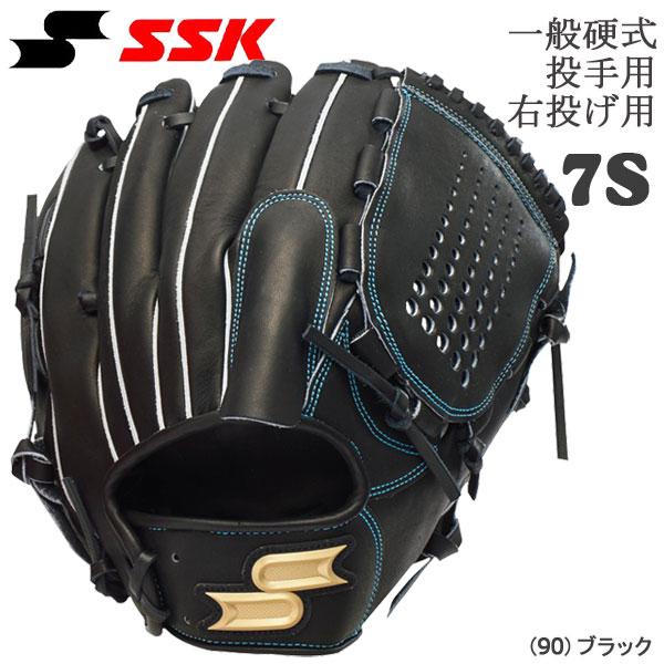 野球 一般硬式グラブ グローブ 投手 ピッチャー 右投げ用 エスエスケイ SSK プロエッジ サイズ7S 秋吉・三上型