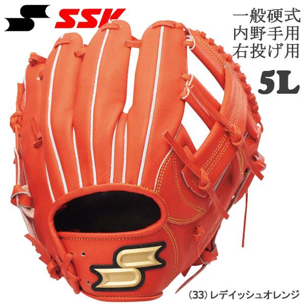 野球 一般硬式グラブ グローブ 内野手 右投げ用 エスエスケイ SSK プロエッジ サイズ5L