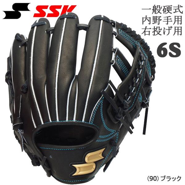 野球 一般硬式グラブ グローブ 内野手 右投げ用 エスエスケイ SSK プロエッジ サイズ6S 北條型