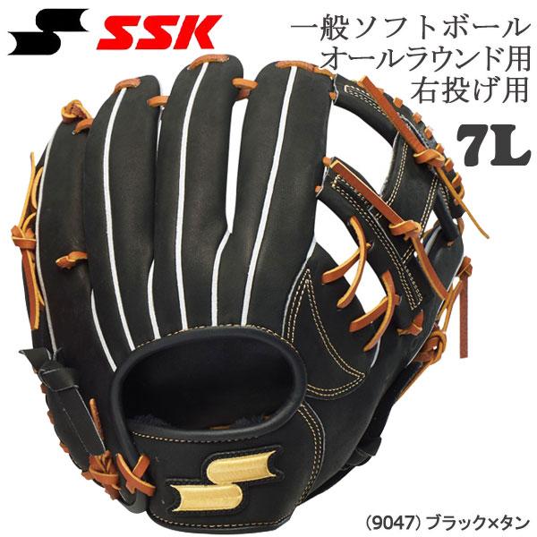 ソフトボール 一般グラブ グローブ オールラウンド 右投げ用 エスエスケイ SSK スーパーソフト サイズ7L