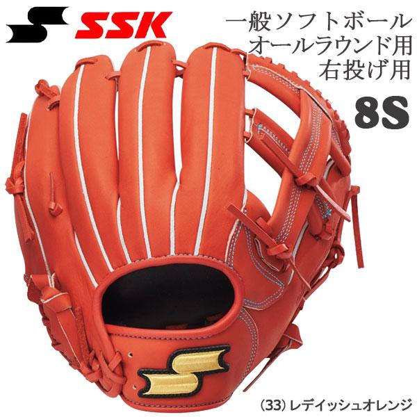 【クーポンあり】/ソフトボール 一般グラブ グローブ オールラウンド 右投げ用 エスエスケイ SSK スーパーソフト サイズ8S sp-bb