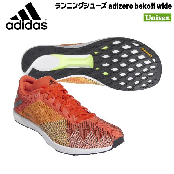 メンズ レディース ランニングシューズ アディダス adidas adizero bekoji wide ワイズ2E相当