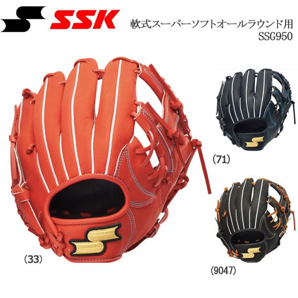 野球 グラブ グローブ 一般軟式用 オールラウンド用 エスエスケイ SSK サイズ6L 右投げ用 新球対応