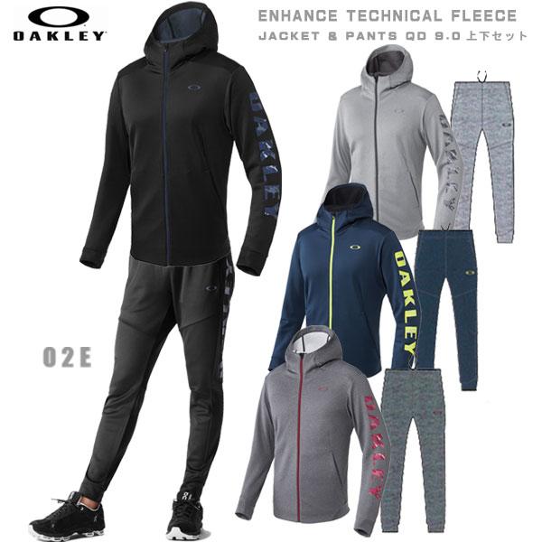 スポーツウェア テクニカルフリース 上下セット メンズ オークリー OAKLEY ENHANCE TECHNICAL FLEECE JACKET&PANTS QD 9.0 あす楽
