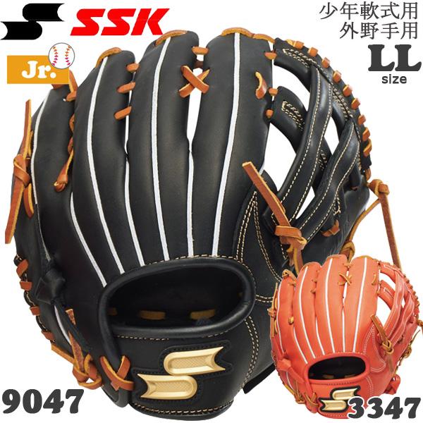 【クーポンあり】/野球 少年軟式グラブ ジュニア グローブ 外野手 エスエスケイ SSK プロエッジ サイズLL 新球対応 sp-bb