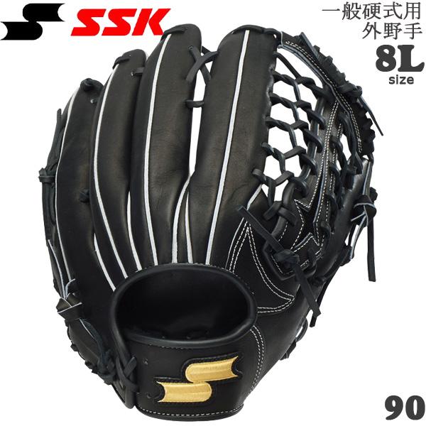 【1200円クーポンあり 4/9 20:00~】/野球 グラブ グローブ 一般硬式用 外野手用 エスエスケイ SSK スペシャルメイクアップ サイズ8L ブラック