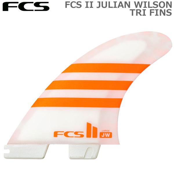 FCS エフシーエス FCSII JW PC+AIRCORE ORANGE/WHITE エアコア LARGE ORANGE/WHITE JW FCSII TRI RETAIL FINS FCS2 サーフボードフィン, 大きいサイズの専門店ビックリベロ:a4a0c8c0 --- harrow-unison.org.uk