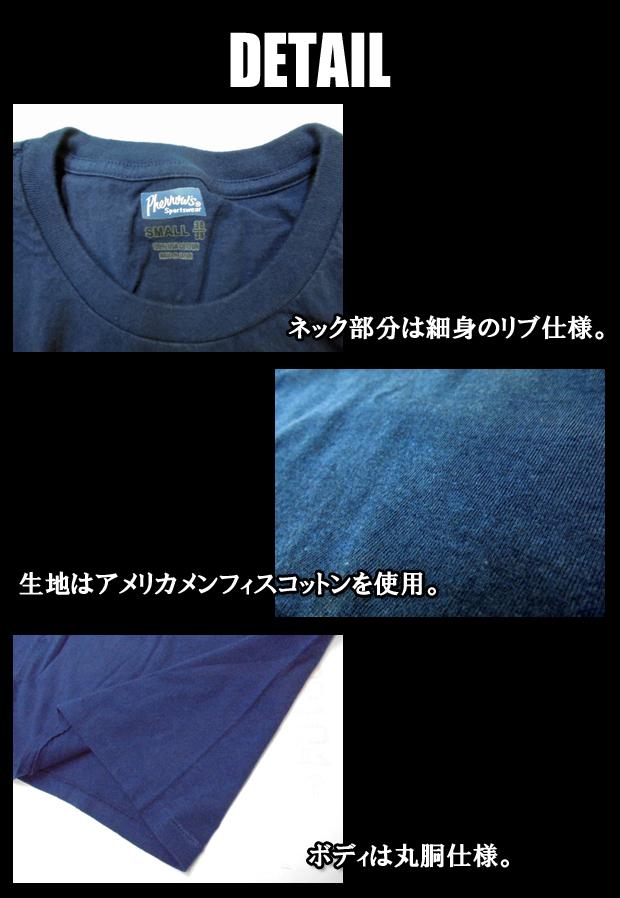 PHERROW 的 (研究員) t 恤 2 包 t 恤