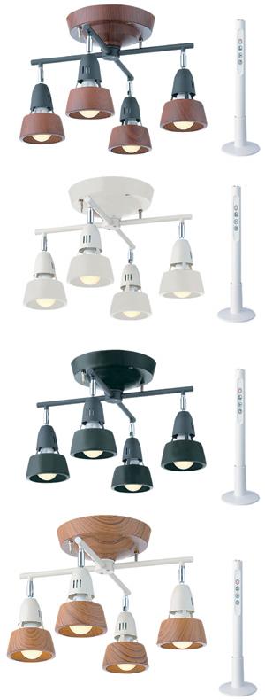 【送料無料】【smtb-k】【Harmony x remoteシーリングライト(LED電球仕様)】リモコン付き