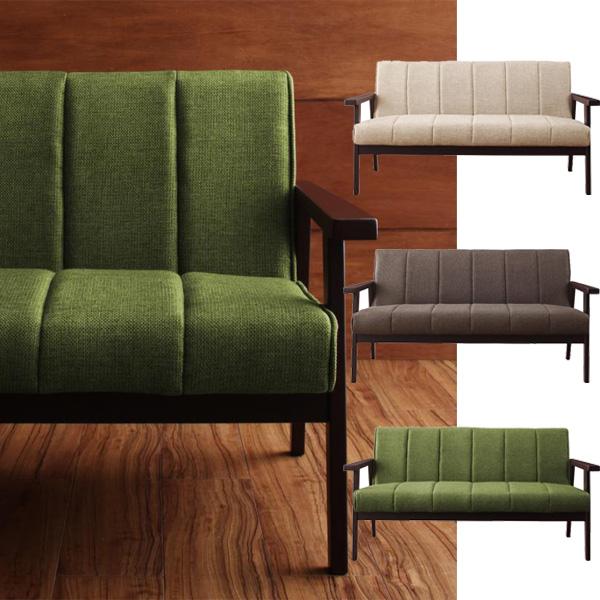 Wood Arm Sofa Two Seat