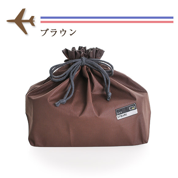 Embark On Lunch Purse Bag Bento Accessories