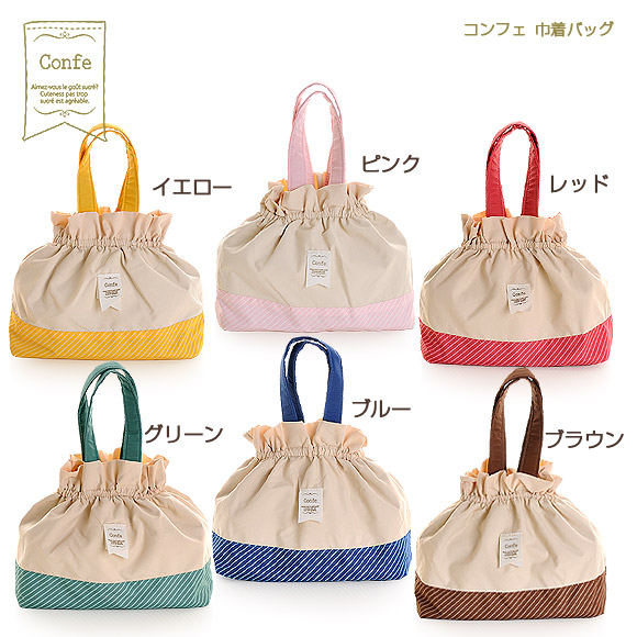 Recently DrawString bag-bag lunch bag lunch bag Tote lunch bag Minister to bag lunch bag insulated lunch bag lunch bag