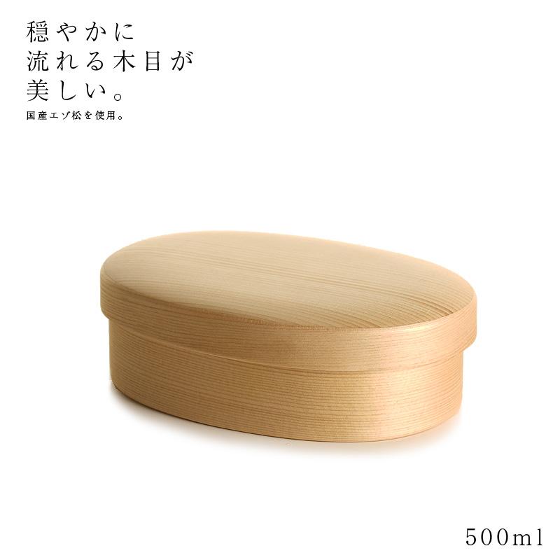 エゾ松・お弁当箱 弁当箱 日本製 ウレタン塗装 わっぱ 仕切りあり 国産 天然木 わっぱ弁当箱 こだわり 松